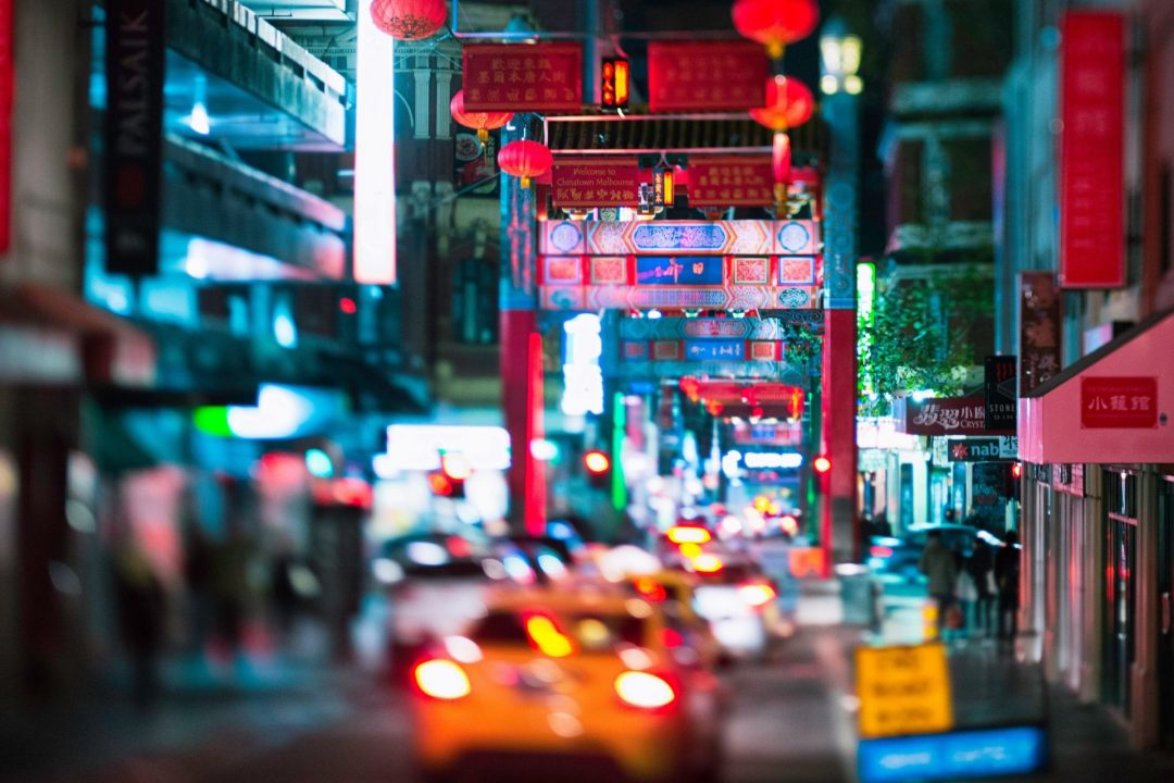 China Town - 25 Things to do in Melbourne this Weekend